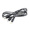2 IN 1 Charging & Data Transfer Cable for PSP
