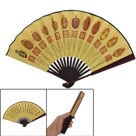 Chinese Qing Dynasty Emperor Print Fabric Foldable Hand Fan