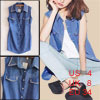 Woman Point Collar Single Breasted Dark Blue Denim Tank Shirt S