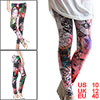 Woman Multicolor Elastic Waist Cartoon Graffiti Skinny Leggings L