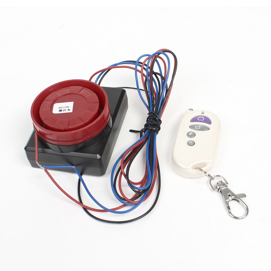 Plastic-Electric-Motorcycle-Pre-wired-Vibration-Sensor-w-Remote-Control