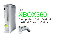 Xbox360 skins, xbox cases