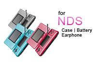 nds case, nds battery